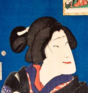 oshizu