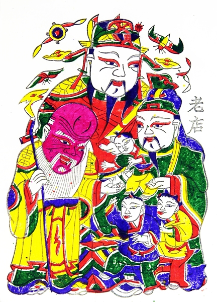 Henan Woodblock Prints