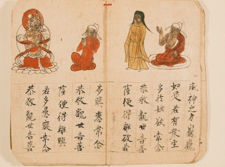 From manuscript of the Lotus Sutra, 9th-century, found at Dunhuang by Aurel Stein, British Library