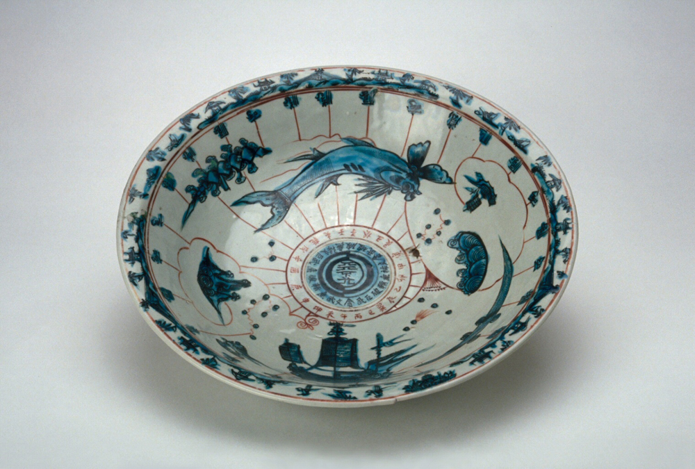 Swatow-ware Bowl, courtesy of Asian Art Museum San Francisco